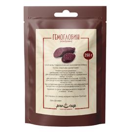 Гемоглобин (альбумин) - 250 грамм