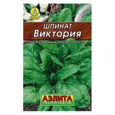 Семена Шпинат Виктория