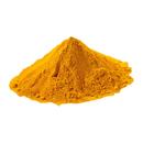 Куркума натуральная молотая сушеная - 100 грамм