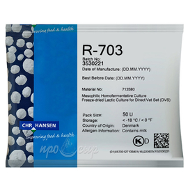 Закваска мезофильная Chr.Hansen R-703 (50U)