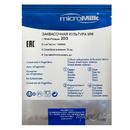 Мезофильная закваска MicroMilk MM20 (50U)