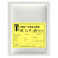 Плесень для сыра Standa Geotrichum candidum LMA GEO 68 (на 100 литров молока)
