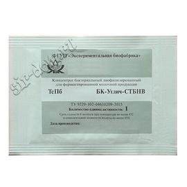 Термофильная закваска для сыра БК-Углич-СТБнв (1ЕА)